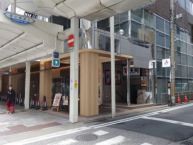 京都河原町駅からのアクセス写真