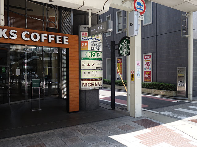 四条・烏丸駅からのアクセス写真
